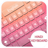 Hindi Keyboard
