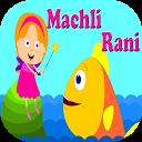 Cover art Machali Jal ki Rani Hai Poems APK