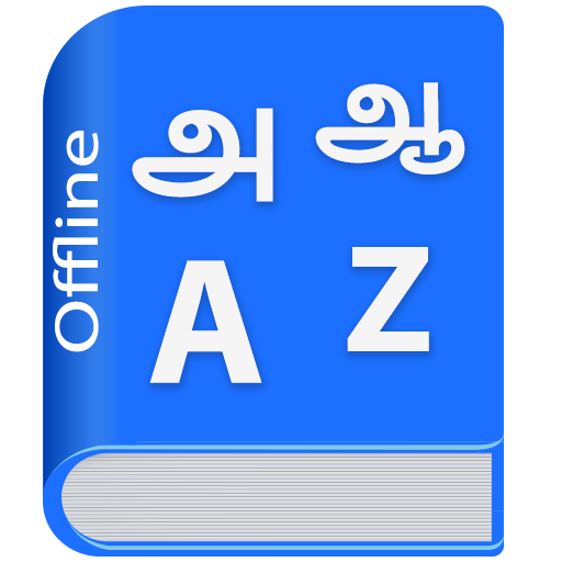 Tamil Dictionary Multifunctional - Apps on Google Play