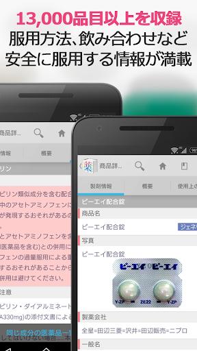 u533bu8005u304bu3089u3082u3089u3063u305fu85acu304cu308fu304bu308bu672cforu30ddu30b1u30c3u30c8u30e1u30c7u30a3u30ab 8.0.0 Windows u7528 2