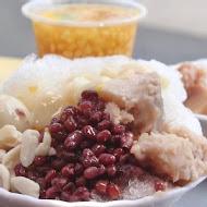 阿倫冰店(潮州燒冷冰)