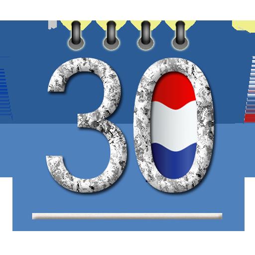 Nederland Kalender 2017
