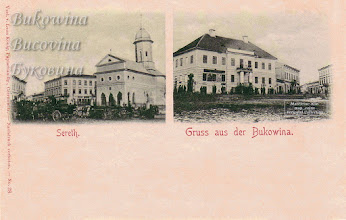 Photo: Церква Різдва Іоанна Хрестителя (споруджена князем Ștefan Petriceicu в 1672--1684 роках) та колишня ратуша (споруджена в 1826 році). Фото 1898 року.
