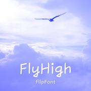 GFFlyHigh Latin FlipFont