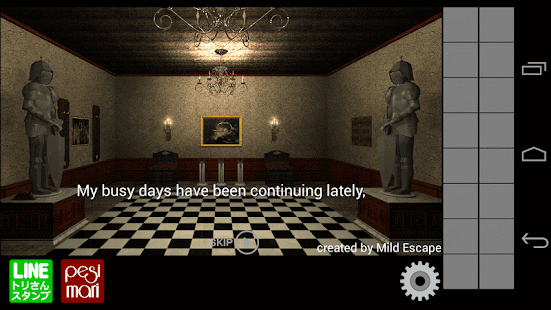 The Knight Room Escape- screenshot thumbnail
