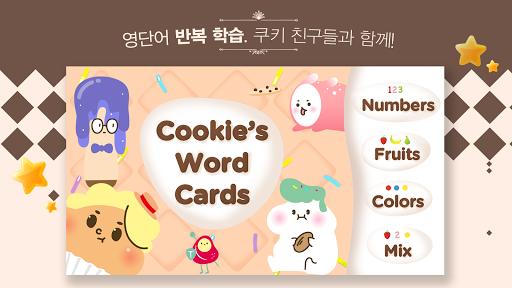 쿠키 카드-영단어 학습- 유아 어린이 영어단어 카드게임