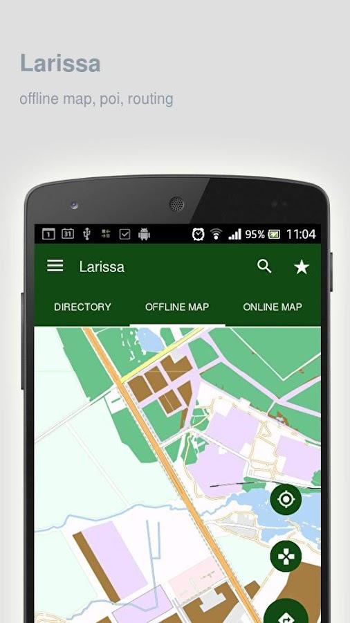 Larissa Map offline - στιγμιότυπο οθόνης