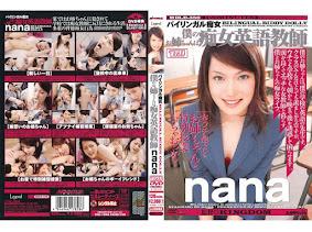 Nana MDLD-350
