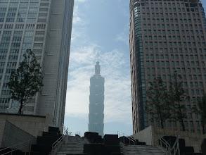 Photo: Taipei 101