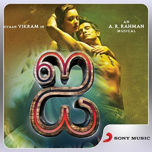 I Tamil Movie Songs - Apps on Google Play