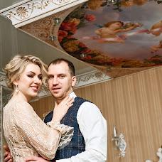 Свадебный фотограф Лиля Назарова (lilynazarova). Фотография от 08.04.2018