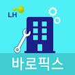 LH바로픽스 icon