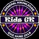 KIDS Quiz (GK) apk