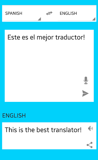翻譯 - 方便,快捷