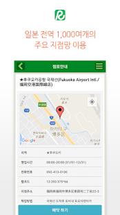 도요타렌터카 - 도요타 한국 공식 인증대리점 - náhled