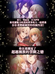 EPHEMERAL -闇之眷屬- screenshot 11