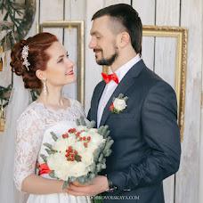 Wedding photographer Anna Dobrovolskaya (LightAndAir). Photo of 04.03.2016