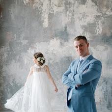 Wedding photographer Yana Korneevec-Vydrenkova (mysweetphotocom). Photo of 04.05.2017