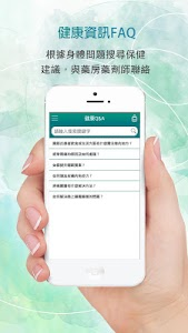 Pharmacorp App screenshot 3