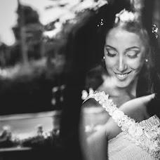 Wedding photographer Anastasiya Lapickaya (anastalia). Photo of 21.01.2018