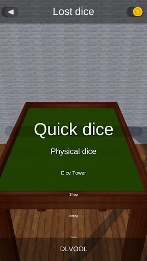 失われたサイコロ : Lost Dice