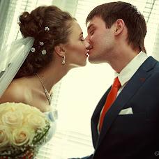 Wedding photographer Natalya Denisova (ND92). Photo of 11.05.2014