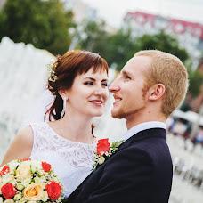 Wedding photographer Mariya Akimova (akimova). Photo of 13.10.2015