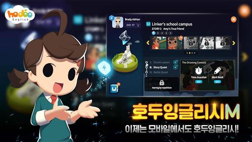호두잉글리시M (초등 영어, 영어 회화, 게임 영어 학습, 영어 말하기, 영어 교육)  screenshots 1
