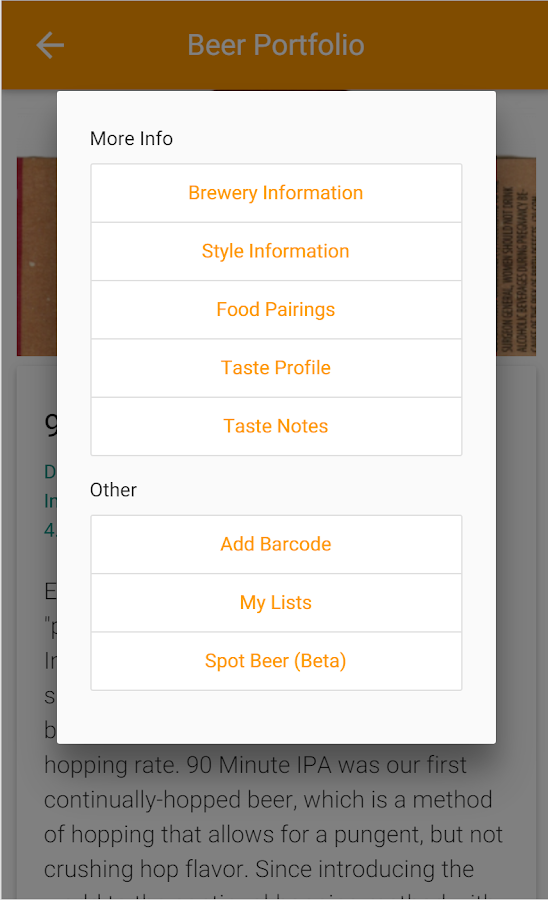Beer Portfolio Pro- screenshot