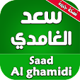 القرا�.. file APK for Gaming PC/PS3/PS4 Smart TV
