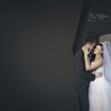 Wedding photographer Anna Drozdova (AnnaDrozdova). Photo of 23.04.2014