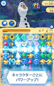 アナと雪の女王: Free Fallのおすすめ画像3