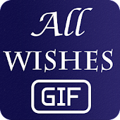 All Wishes GIF 2017