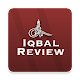 Iqbal Review for PC Windows 10/8/7