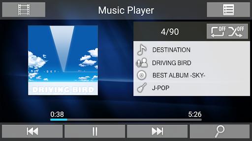 Media4car:スマホの音楽やビデオを車内で楽しめます。