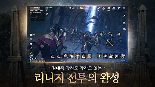 Lineage 2M Apk Download 4