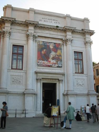 Photo La Galerie de l'Académie