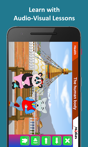 Midas eclass ukg health demo apk download free education app for.