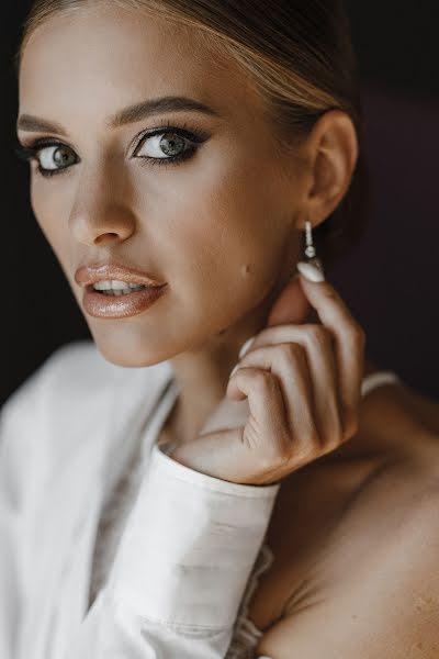 Wedding photographer Ekaterina Zamlelaya (KatyZamlelaya). Photo of 18.09.2020