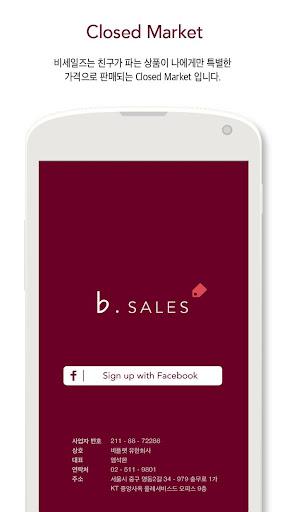 비세일즈 b.sales : Closed market