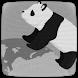 パンダがまわれば地球がまわる ‐ 切なくやさしいパンダのゲーム