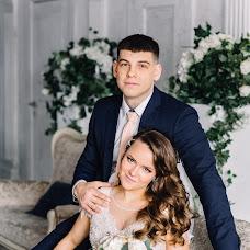 Wedding photographer Evgeniy Konstantinopolskiy (photobiser). Photo of 16.04.2018