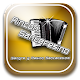 Download RINCON SANTAFESINO For PC Windows and Mac