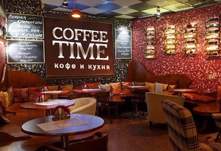 Банкетный зал Coffee Time для корпоратива