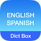 English Spanish Dictionary & Translator (app)