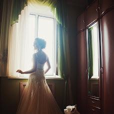 Wedding photographer Yuliya Siverina (JuISi). Photo of 13.11.2016
