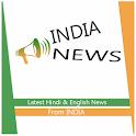 India News - Hindi Headlines icon