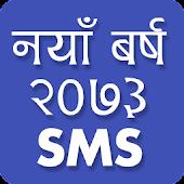 Nepali New Year 2073 SMS