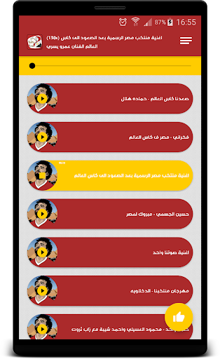 ميحد حمد mp3 دندنها