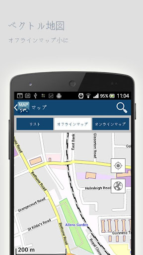 玩旅遊App 高知 インドオフラインマップ免費 APP試玩
